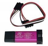STM8/32 Programmer (ST-LINK / V2 kompatibel)